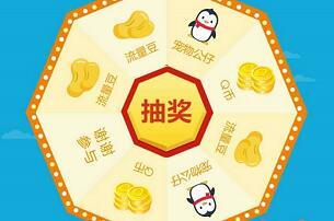浙江大学QQ公众号 连续签到3天送Q币