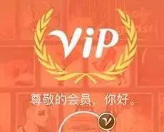 免费领取1个月虾米音乐VIP会员