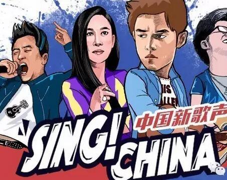 中国新歌声携优酷 送7天-1年优酷黄金VIP会员