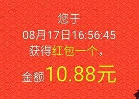 江苏银行圣火送红包抽1.88-11.88的基金红包非必中