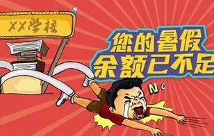 广东移动政企业务玩游戏领取广州移动5元话费