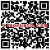 京东QQ领券中心周末全品类东券满100减10/满200减15元 京东 优惠福利  第2张