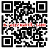 手机QQ充值送1.5元流量券QQ充值流量可用 免费话费 优惠福利  第2张