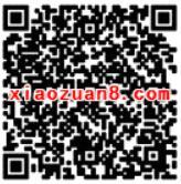 移动手机报免费订阅消费中国送100M移动流量 免费流量 活动线报  第2张