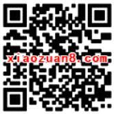 湖南联通阳春三月10元话费购10元京东E卡+腾讯视频会员月卡+5元联通话费 免费会员VIP 免费流量 优惠福利  第2张