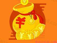 南京农行微服务诗词答题抽50 100元话费、流量和微信红包 免费流量 免费话费 微信红包 活动线报  第1张
