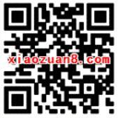 QQ理财通送5 20元话费券投资定期可以使用 投资羊毛 理财羊毛  第2张