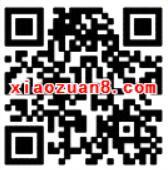 众安运动女神节大转盘抽奖最高520支付宝红包 支付宝红包 活动线报  第2张