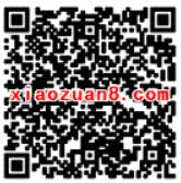 联通免流量玩QQ免费领取1G省内流量包限地区 免费流量 活动线报  第2张