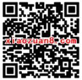 横县普法三八妇女节有奖问答抽奖送5 20元微信红包 微信红包 活动线报  第2张