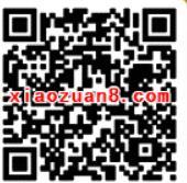 郴州华泰城万元红包雨抽奖送1元以上微信红包 微信红包 活动线报  第2张