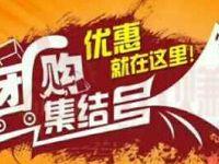 郴州华泰城万元红包雨抽奖送1元以上微信红包 微信红包 活动线报  第1张