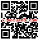 QQ充值送1.8元流量券手机QQ充值流量抵扣 免费流量 优惠福利  第2张