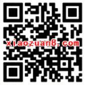 腾讯手游龙之谷不删档火热开启升级送5 588元微信红包 微信红包 活动线报  第2张