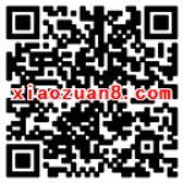 星猫广场app新粉红包送2元以上微信红包秒到帐 微信红包 活动线报  第2张