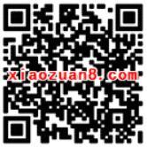 中国移动10086摇一摇抽奖送30 1G移动流量 免费流量 活动线报  第2张