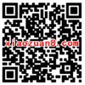 腾讯视频APP V币兑换天天快报送1元微信红包 微信红包 活动线报  第2张