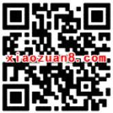 手机QQ免费送1.2元QQ话费券 免费话费 优惠福利  第2张