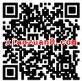 深圳地税五一有奖问答抽奖送1元以上微信红包 微信红包 活动线报  第2张