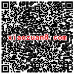 手游天天跑酷app登陆体验送5 200元微信红包 微信红包 活动线报  第2张
