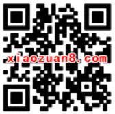 中国建设银行app充值话费流量Q币最高立减30元 免费会员VIP 免费Q币 免费话费 免费流量 优惠福利  第2张