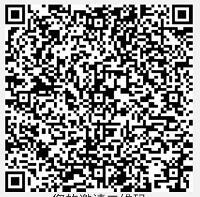 大巴斗地主app送每天斗地主送最少3元微信红包 微信红包 活动线报  第2张