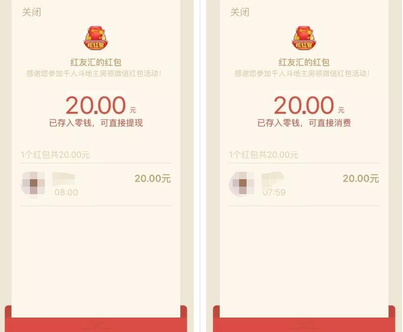 大巴斗地主app送每天斗地主送最少3元微信红包 微信红包 活动线报  第4张