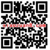 飞凡通app新用户可享受6.8元起特惠观影 电影票优惠 优惠福利  第2张