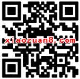 中国移动139邮箱挖元宝抽奖送最高2G移动流量 免费流量 活动线报  第2张