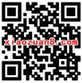 中国移动京东自营旗舰店关注店铺送140M移动流量 免费流量 活动线报  第2张