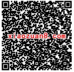腾讯手游热血传奇app升级体验送3 46元微信红包 微信红包 活动线报  第2张