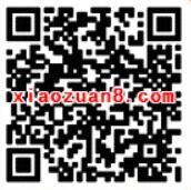 新浪微博app25积分兑换1个月PPTV会员 免费会员VIP 活动线报  第2张
