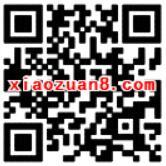 摩拜出行券集贴纸抽奖兑换618元京东小金库现金红包 微信红包 活动线报  第2张