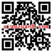 京东金融app完成小任务送2元京东现金红包 微信红包 京东 活动线报  第2张