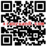 中国移动10086 App晒号年龄抽奖送30M 2G流量 免费流量 活动线报  第2张