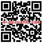 京东金融618红包雨送随机现金红包 京东 活动线报  第2张