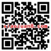 手机QQ消费大于5元摇骰子抽奖送现金红包优惠券 微信红包 优惠福利  第2张