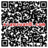 中国移动MM应用商城app送500m移动流量 免费流量 活动线报  第2张
