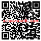 天天快报app派百万现金送1 5元微信红包奖励 微信红包 活动线报  第2张