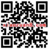手机QQ1毛钱抽奖兑换火车票代金券、话费、Q币 免费Q币 优惠福利  第2张