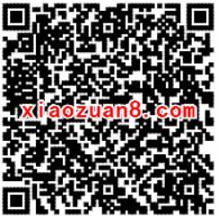 腾讯手游王者荣耀app携芈月邀你来升级送1 3个Q币奖励 免费Q币 活动线报  第2张