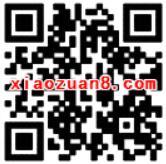 中国建设银行邂逅爱情周五10点9元看电影 电影票优惠 优惠福利  第2张