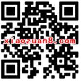 腾讯手游部落冲突兑换阳光普照奖1Q币 免费Q币 活动线报  第2张