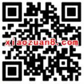 中国移动打地鼠抽奖10 100M移动流量 免费流量 活动线报  第2张