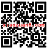 中国电信用户订购爱奇艺会员送5元话费 免费话费 优惠福利  第2张