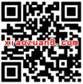 天猫app抽奖送10 100集分宝/爱奇艺月卡 支付宝红包 免费会员VIP 活动线报  第2张