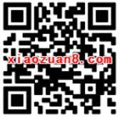 中国移动小和玛高温补贴抽奖送30 1G移动流量 免费流量 活动线报  第2张