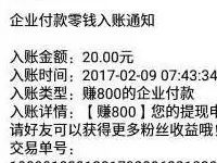 中民i投送10000元体验券三天收益5.5元现金 0撸羊毛 理财羊毛  第1张