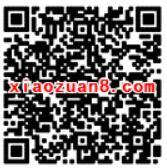 中国联通用户BUG无限领取1G联通流量日包 免费流量 活动线报  第2张