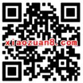 QQ理财通存入定期送30天腾讯视频会员VIP 投资羊毛 免费会员VIP 理财羊毛  第2张